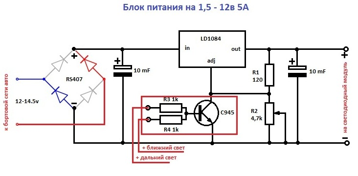 288230376152185536 on led l dimmer circuit