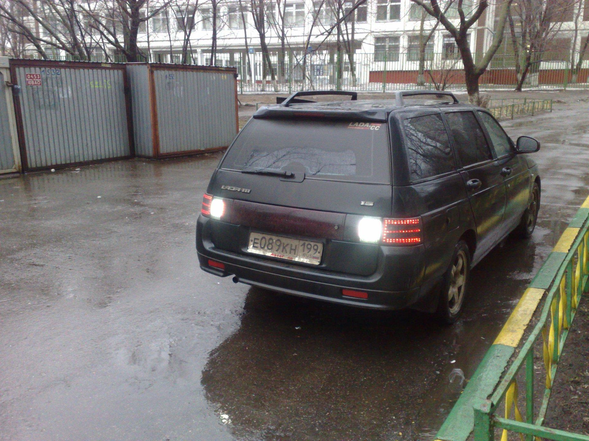 Фото №24 - не горят фонари заднего хода ВАЗ 2110