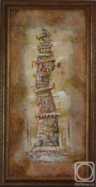 картинки картинки башня из слоновой кости схеме заземленными сетками