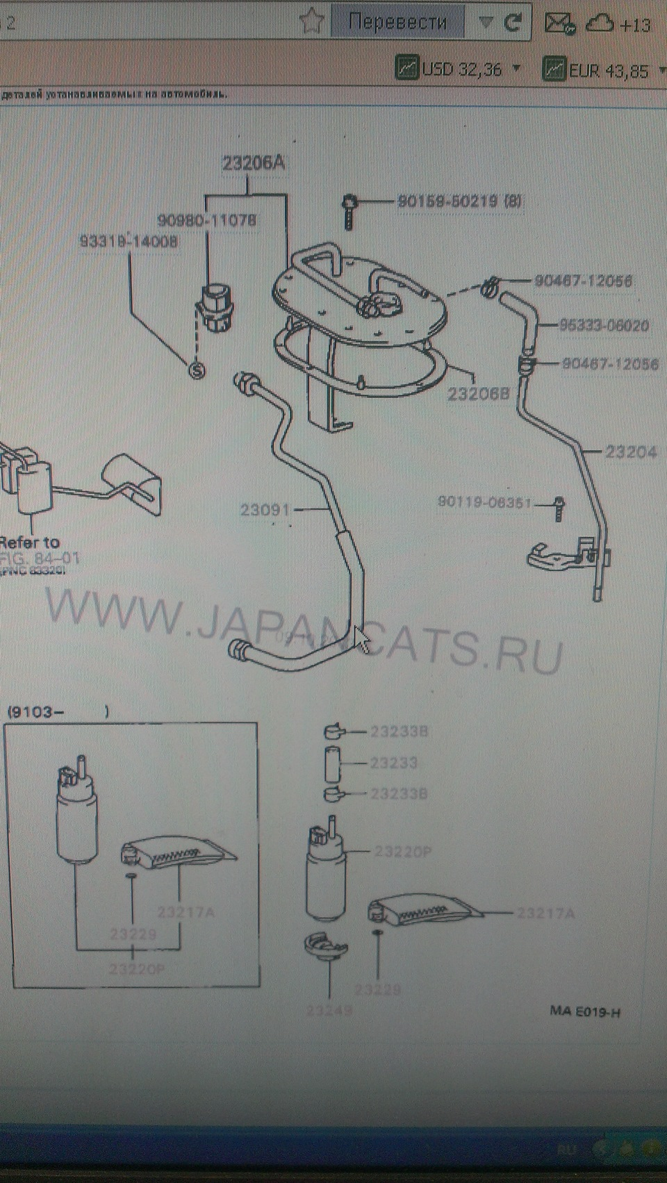 the fuel filter for rough cleaning no  23217-74020 2  a lining of an arm of  fastening of the fuel pump № 77169-60010