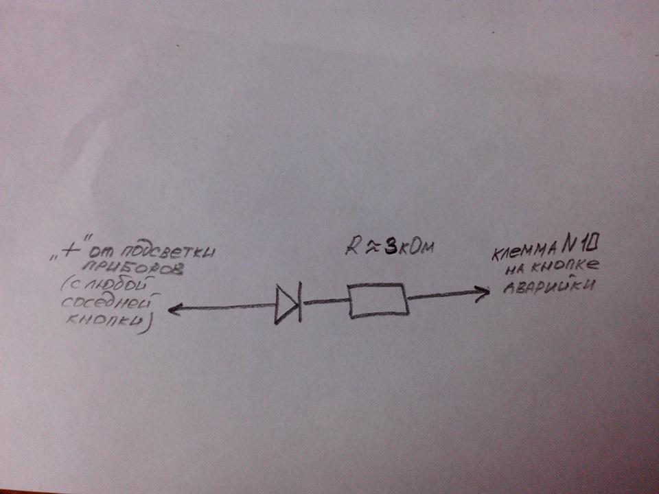 схема подключения подсветки