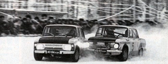 Русский дрифт во времена СССР