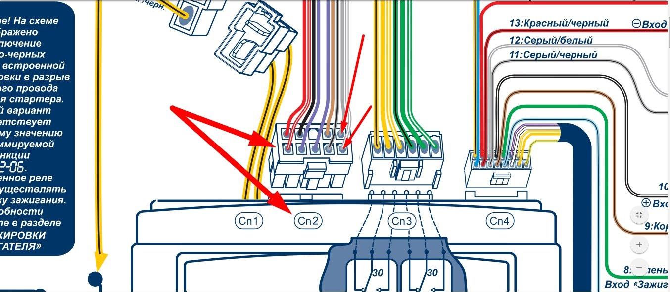 схема 1 подключения логикар шерхан