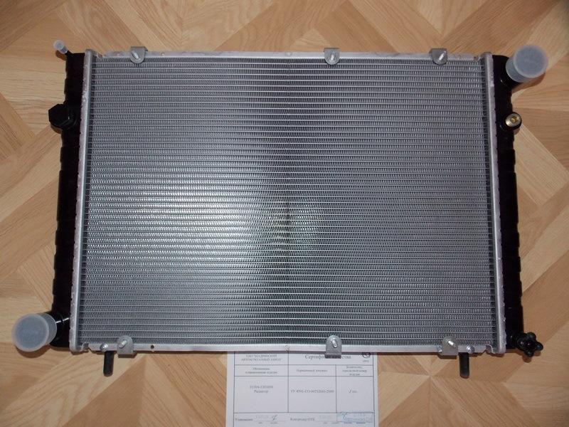 радиатор ШААЗ, изготовленный