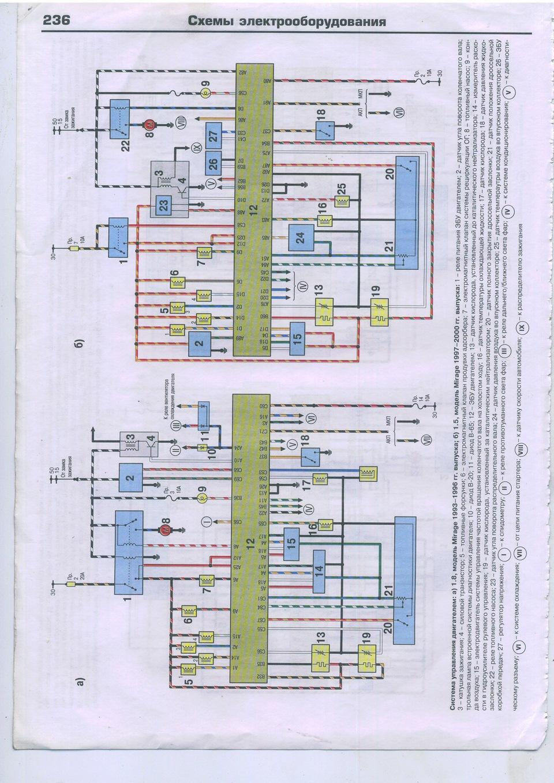 схема проводки mitsubishi galant