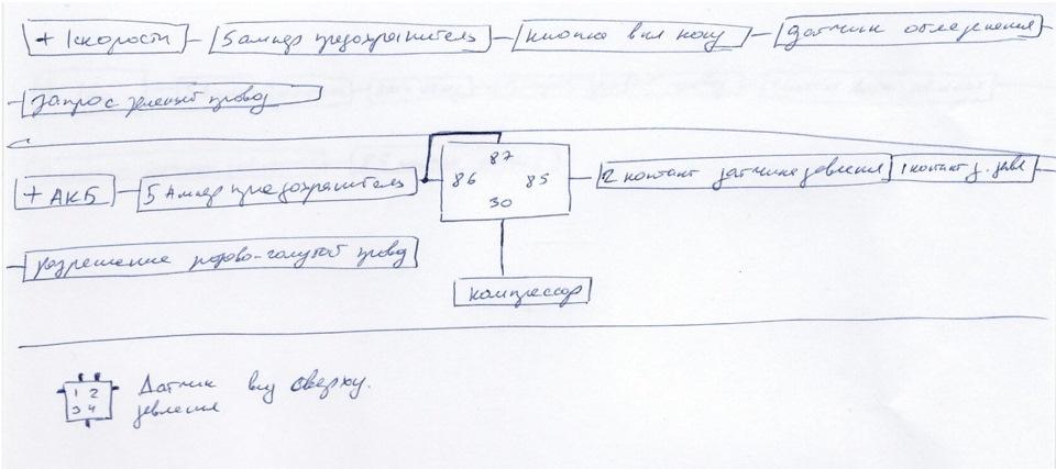 Схема подключения кондиционера 2110 фото 171