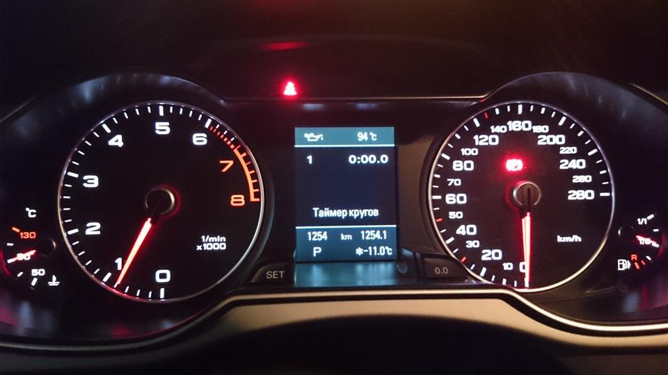 активация функций через Vag Com бортжурнал Audi A4 20t
