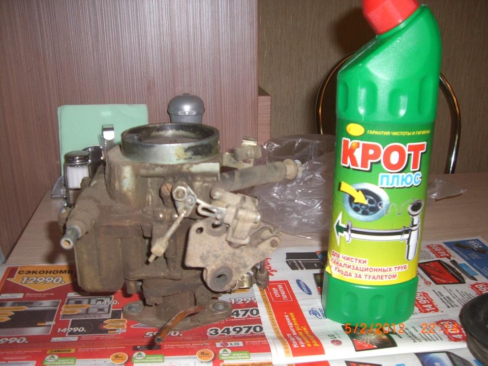 Как в домашних условиях почистить карбюратор на 701