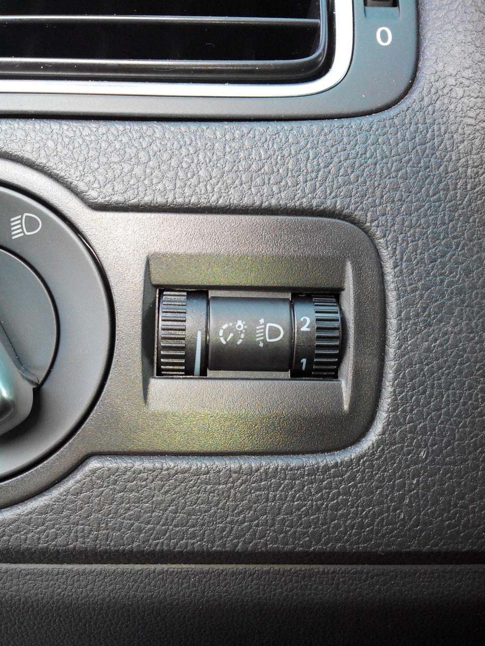 фольксваген поло кнопки панели приборов