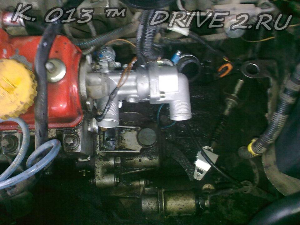 Фото №10 - замена термостата ВАЗ 2110 старого образца на нового