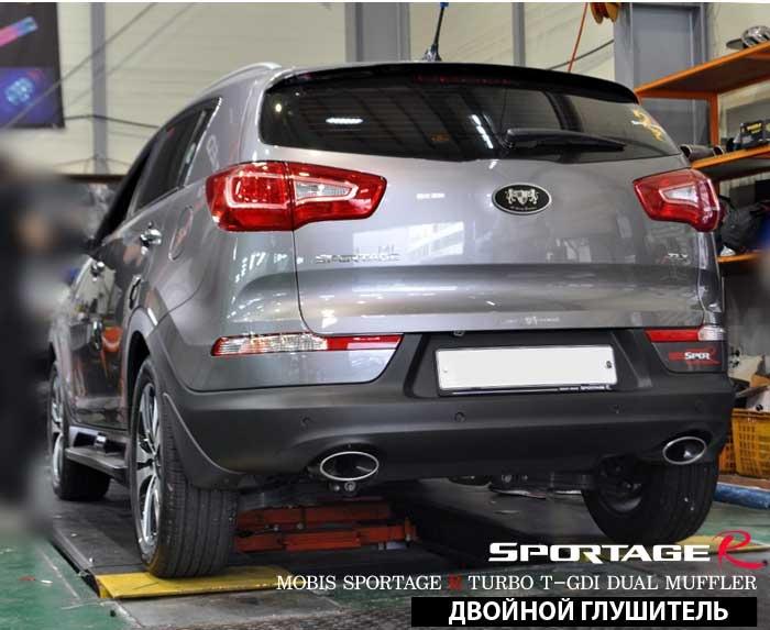 ДВОЙНОЙ ВЫХЛОП =) - бортжурнал KIA Sportage 2012 года на DRIVE2