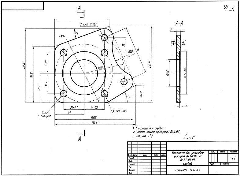 Ваз 2109 чертеж схема