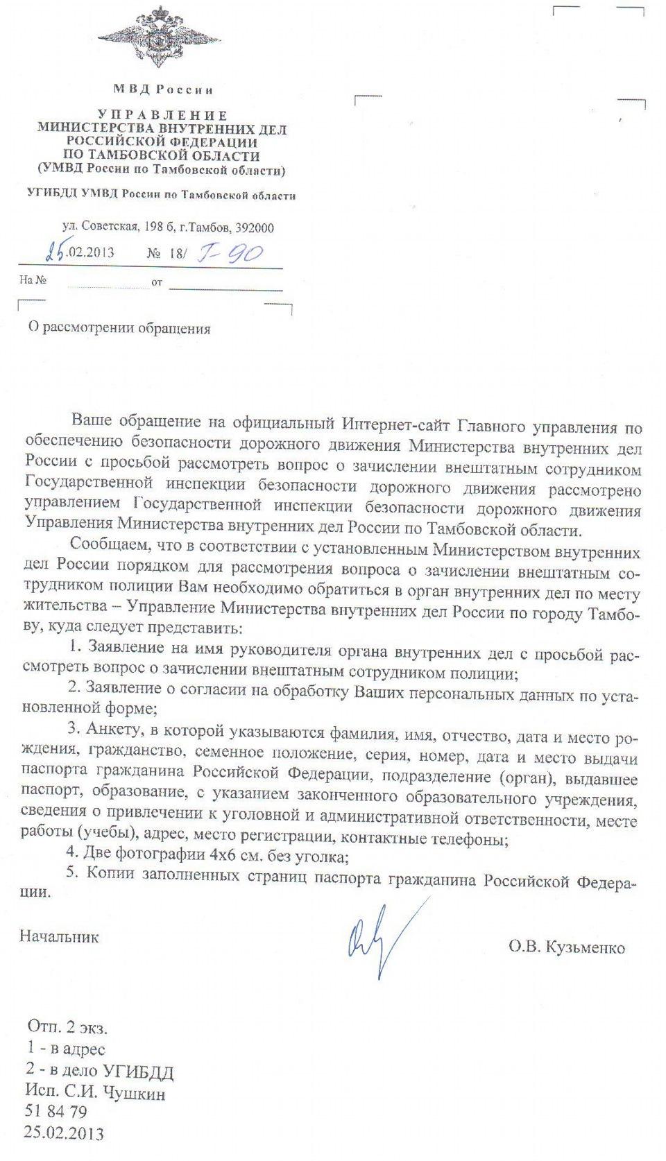 Размер родительского капитала в 2019 году в волгоградской области