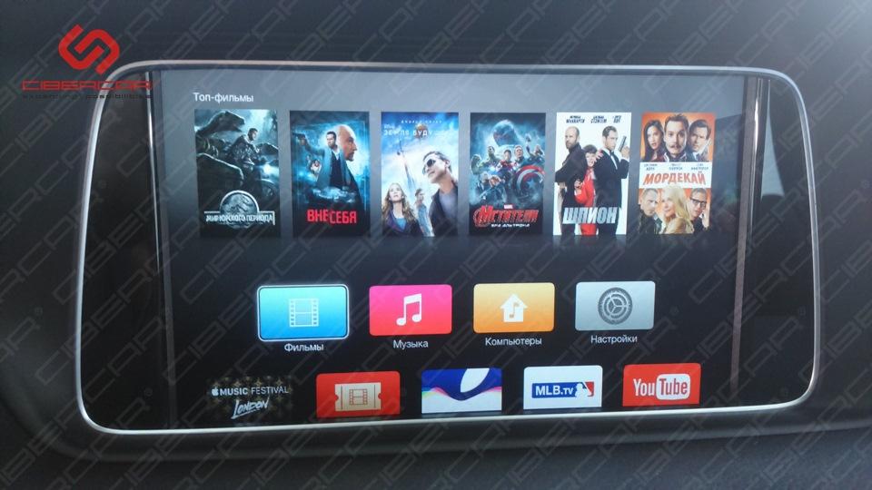 Apple TV - выбирай, что хочешь.
