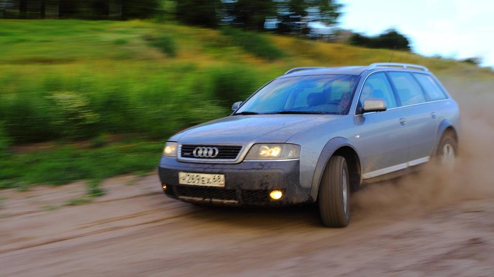 отзывы автовладельцев audi allroad 2,5 tdi