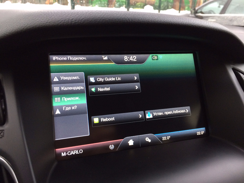 Navitel Navigation in SYNC2 — logbook Ford Focus Wagon 2016 on DRIVE2