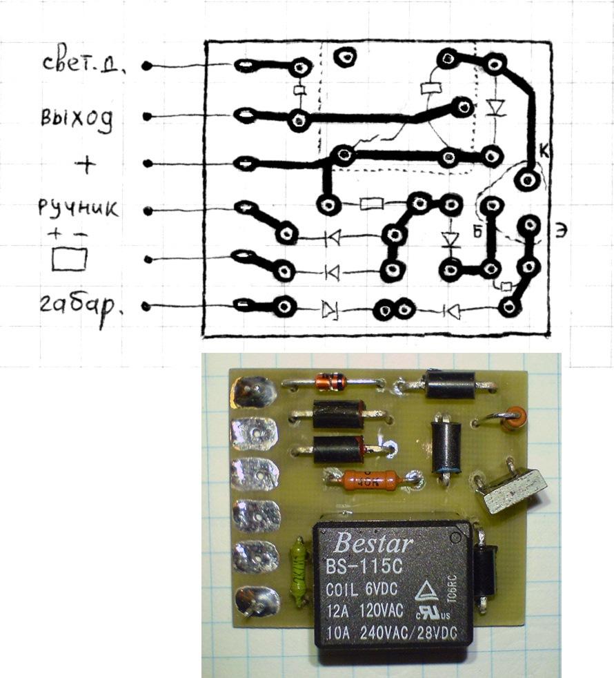 автоматическое включение птф схема