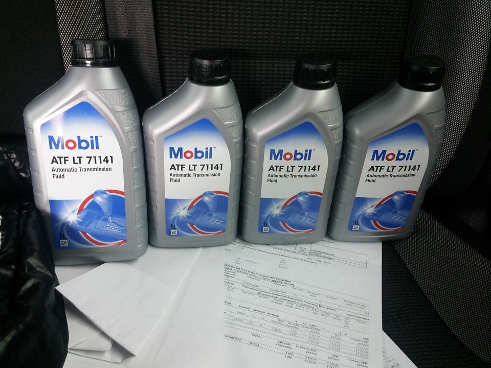Замена масло в акпп на пежо 308