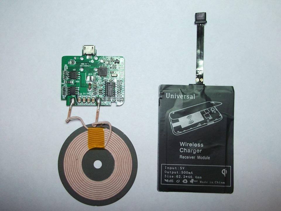 Индукционное зарядное устройство для телефона