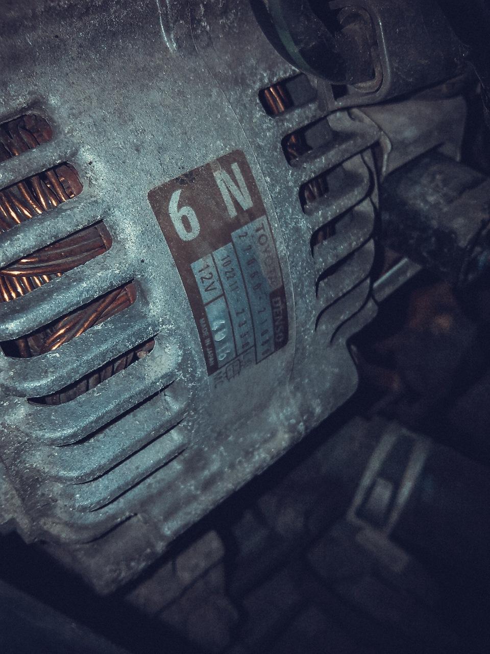 схема подключения генератора тойота карина 91 года