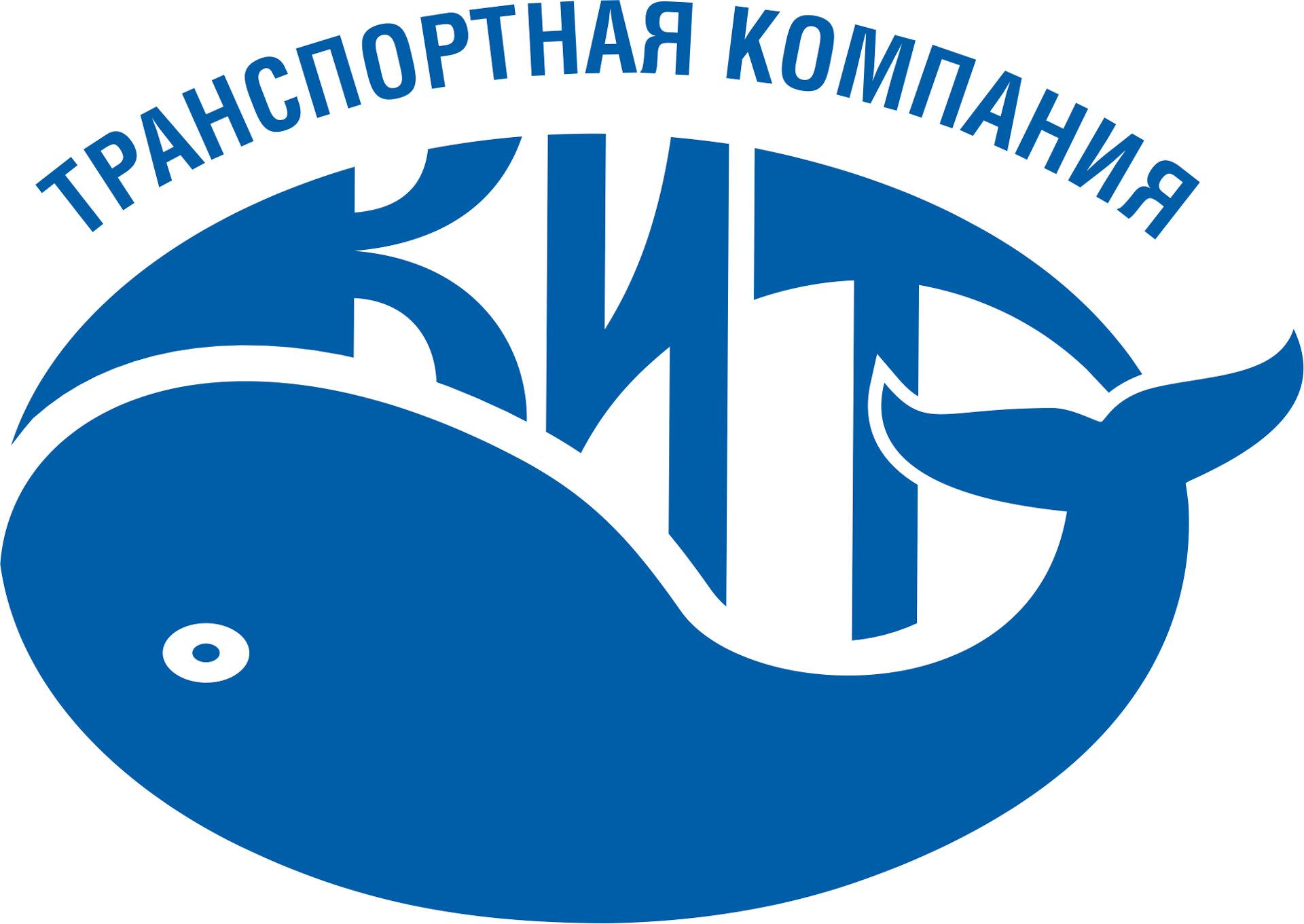 Отправки заказов с посудой в Москву транспортной компанией кит