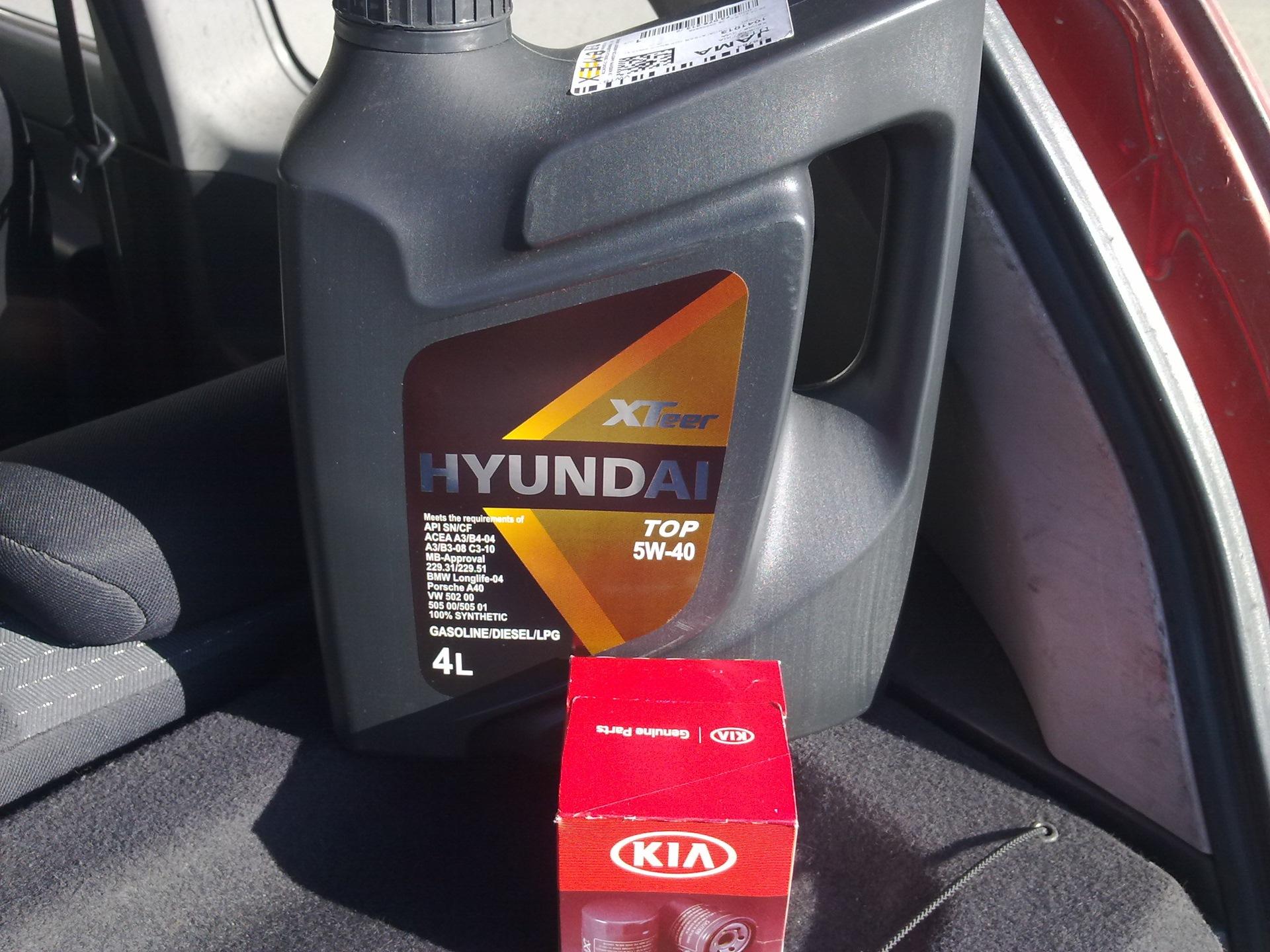 Замена масла в двигателе getz drive Установка светодиодной фары форд фокус 3