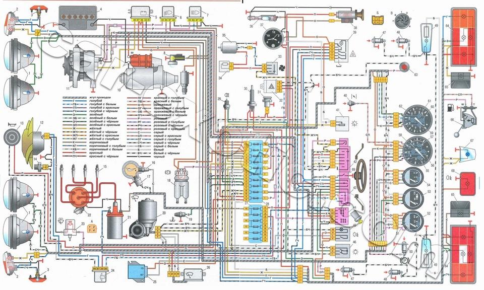 Схема электропроводки ваз 21053 фото 886