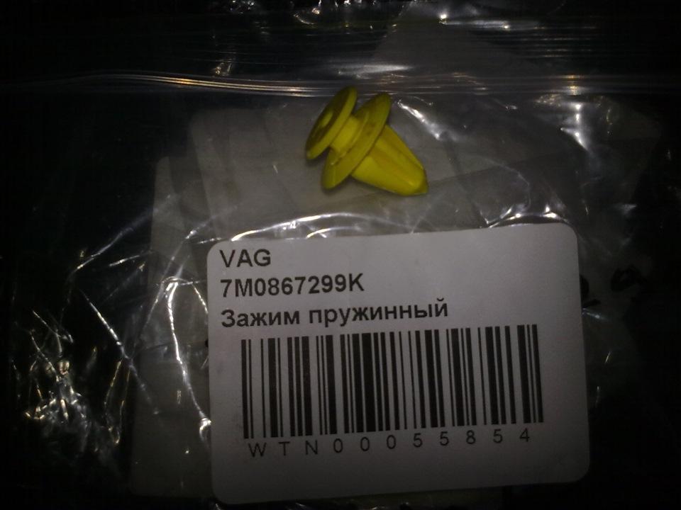 Усть-каменогорск ризолин