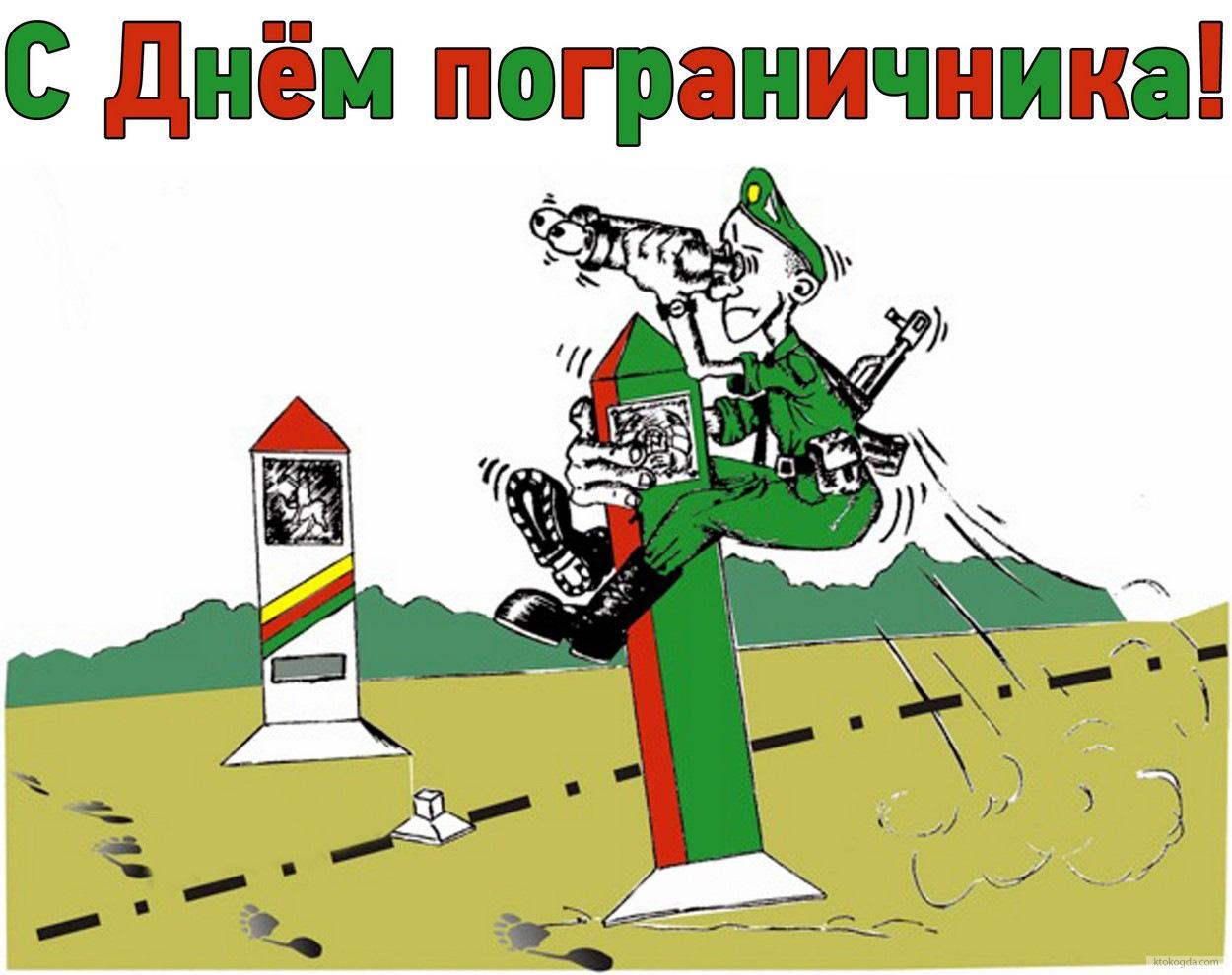 канал, ведь открытки украина день пограничника калифорнии