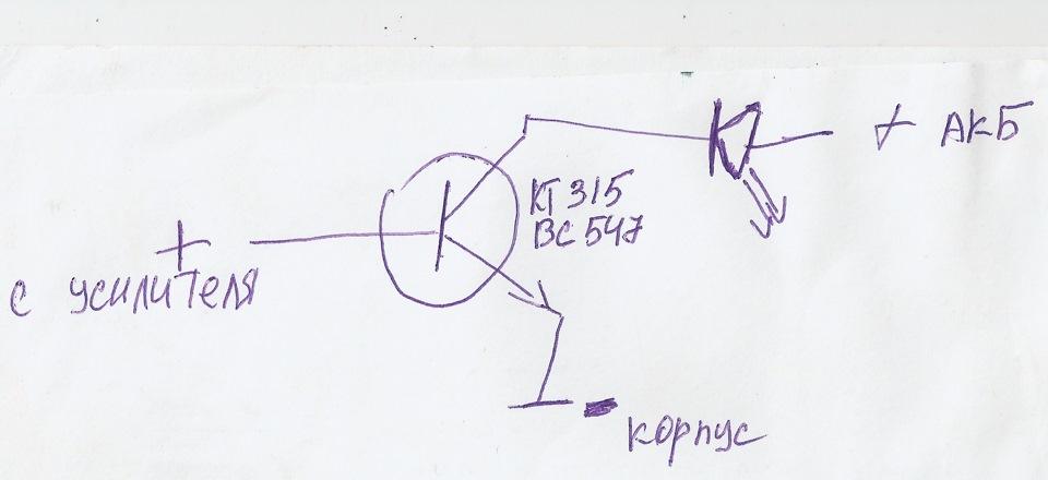 Транзистор вместо реле