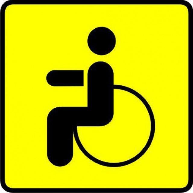 Картинки по запросу инвалид знак