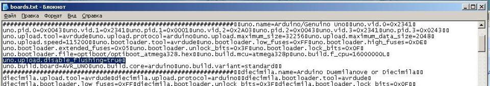 Serial bootloader - edaboardcom