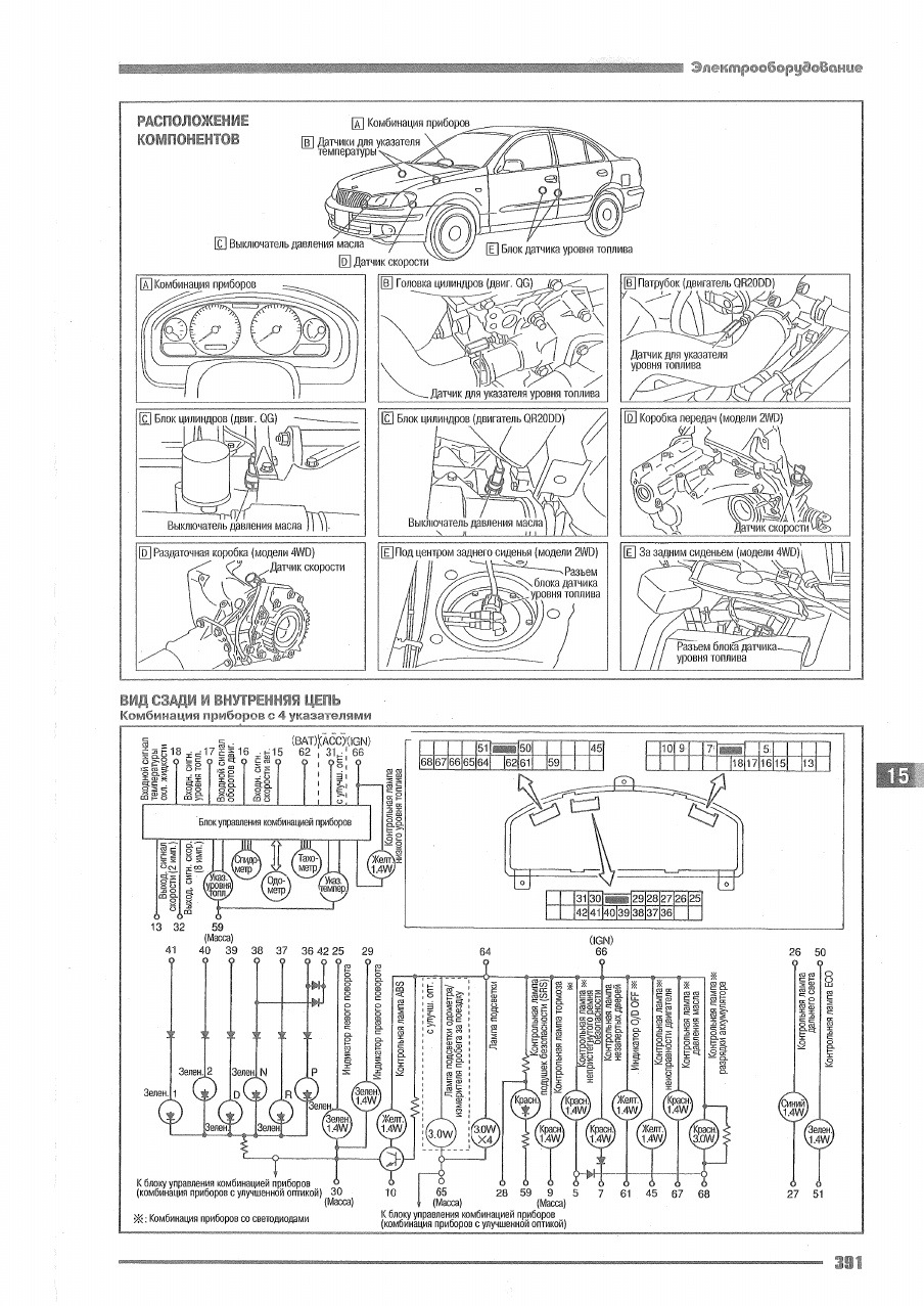 1990 Nissan 240sx Ecu Wiring Diagram 240sx Stuff To Read Before