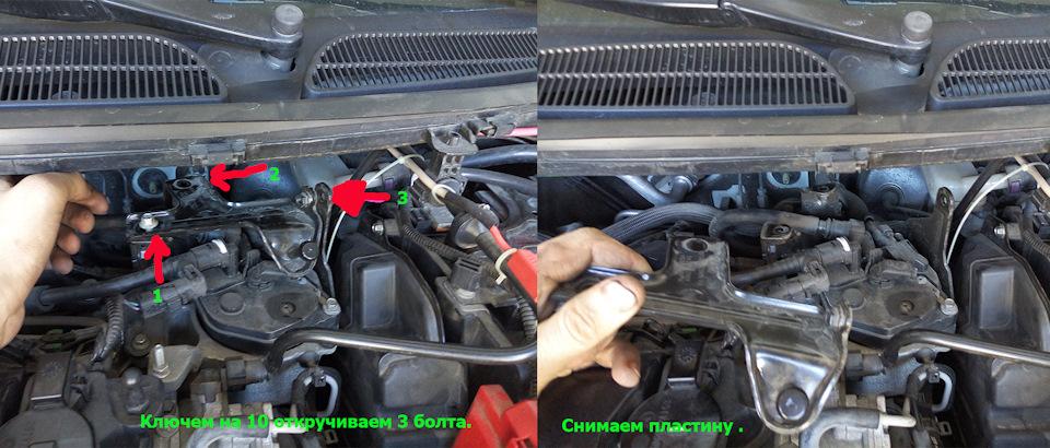 Замена фильтров в форд фиеста