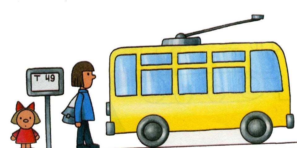 Картинка анимация троллейбус