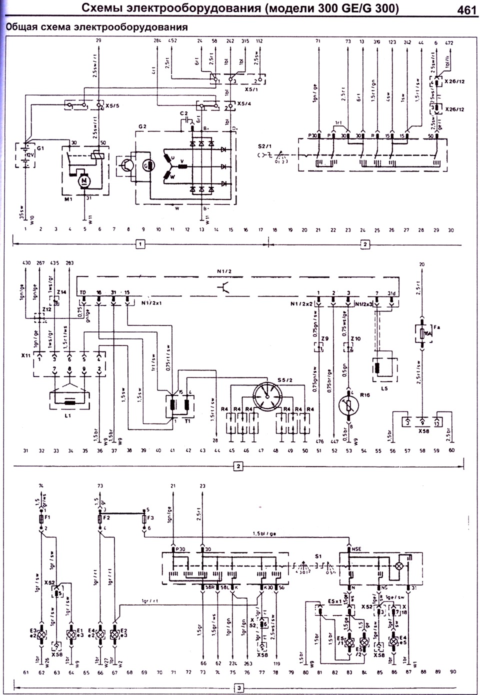 Мерседес 220 электрическая схема