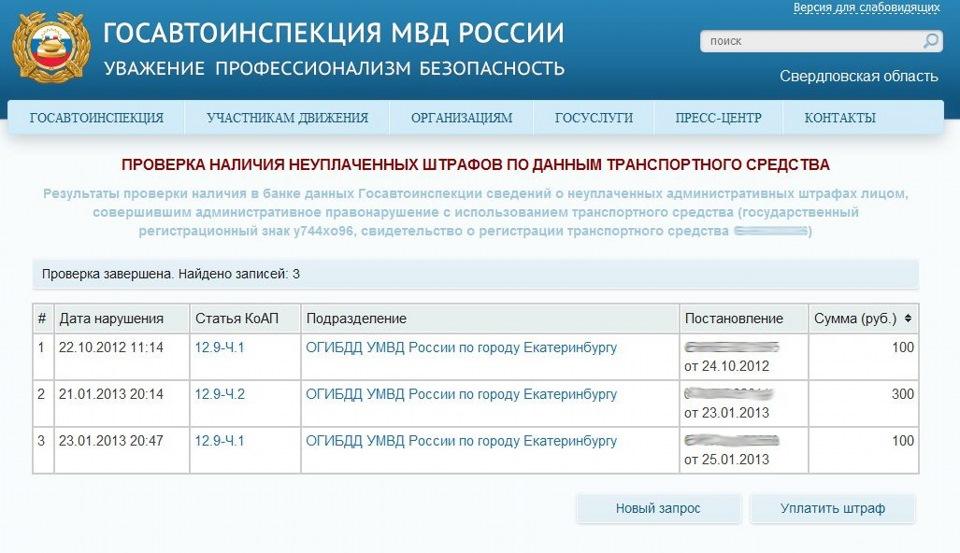 Как сделать патент москва 2020