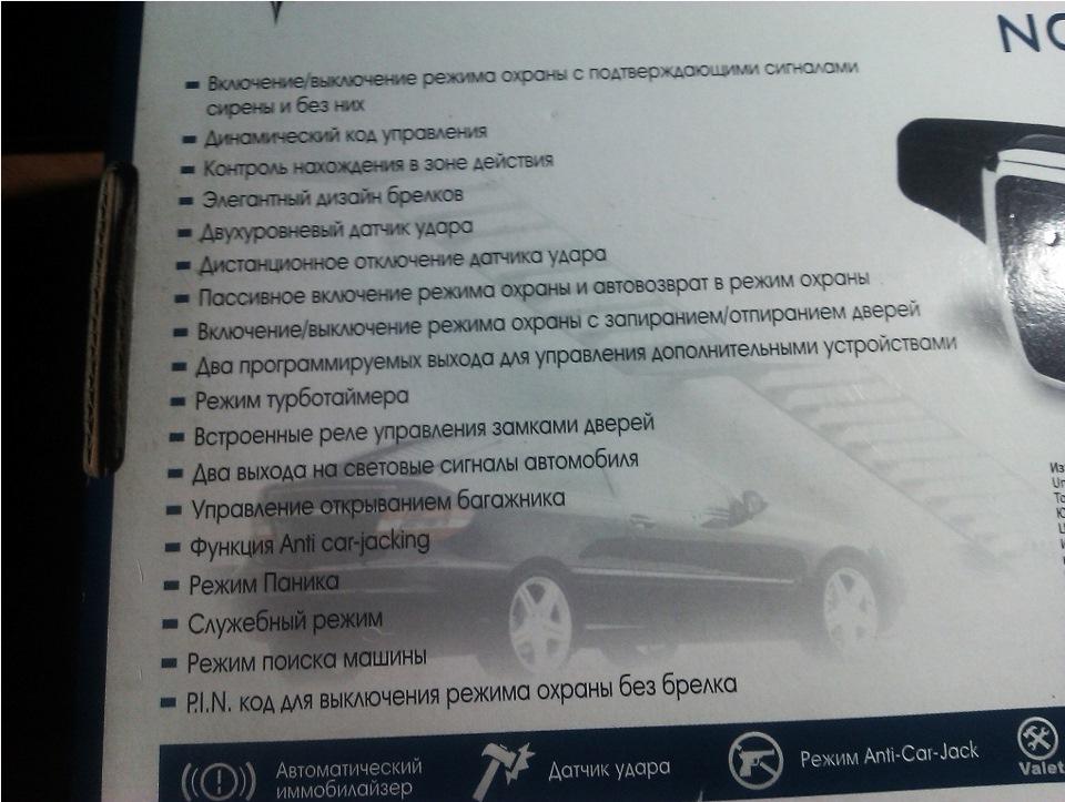 Phantom Note Plus руководство - фото 4