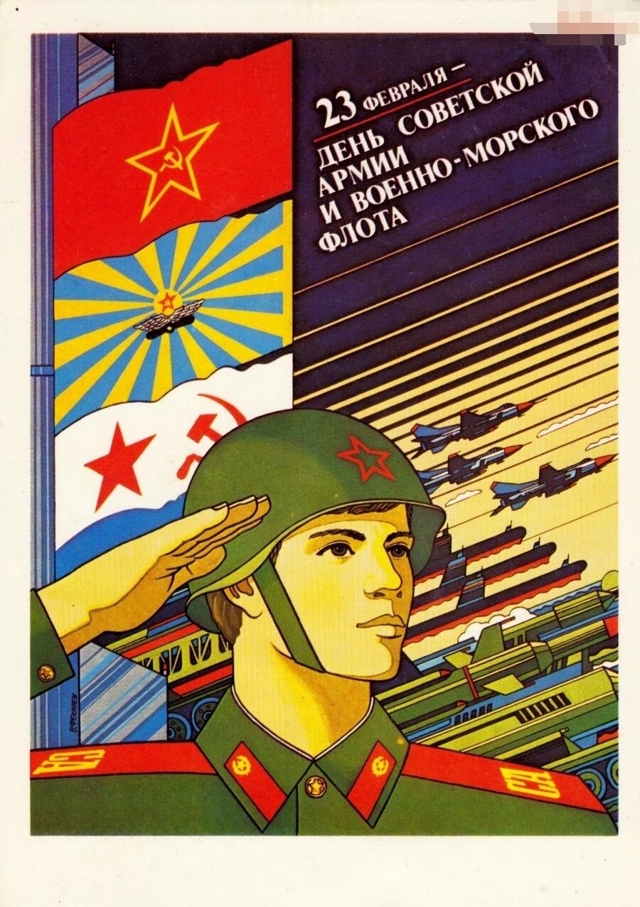 картинки день советской армии статьи узнаете всех