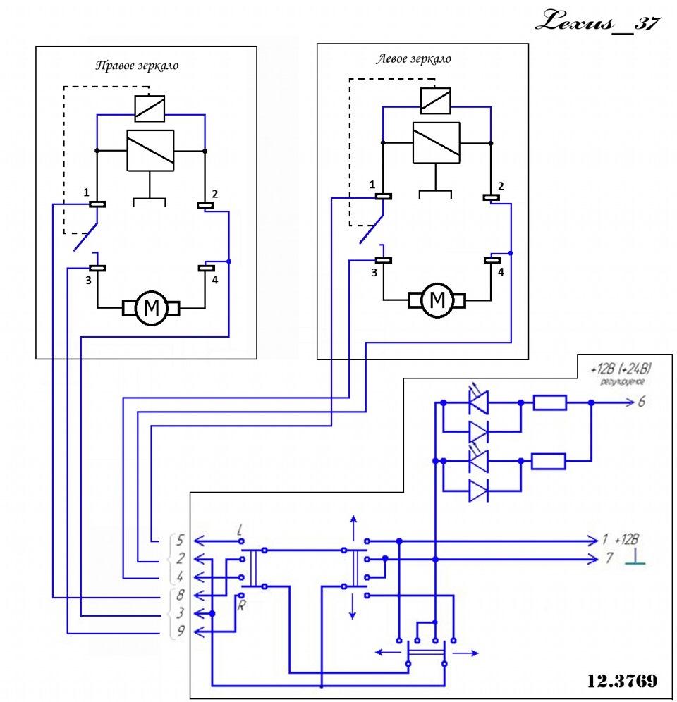 Схема подключения регулировки зеркал фото 378
