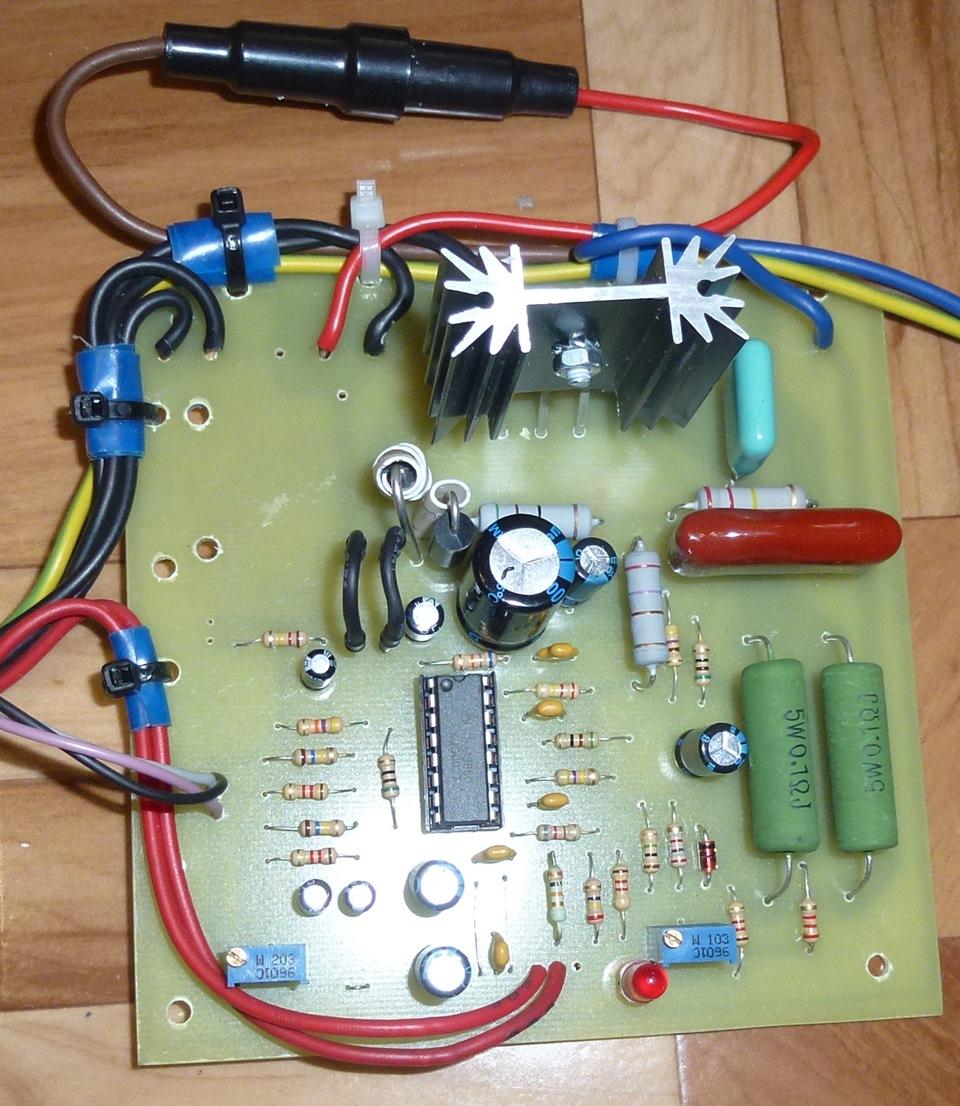 схема регулятор частоты вращения