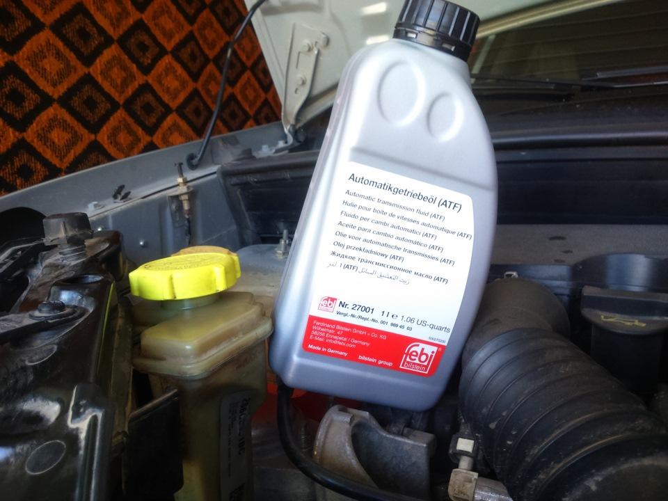 жидкость для гидроусилителя ford fusion