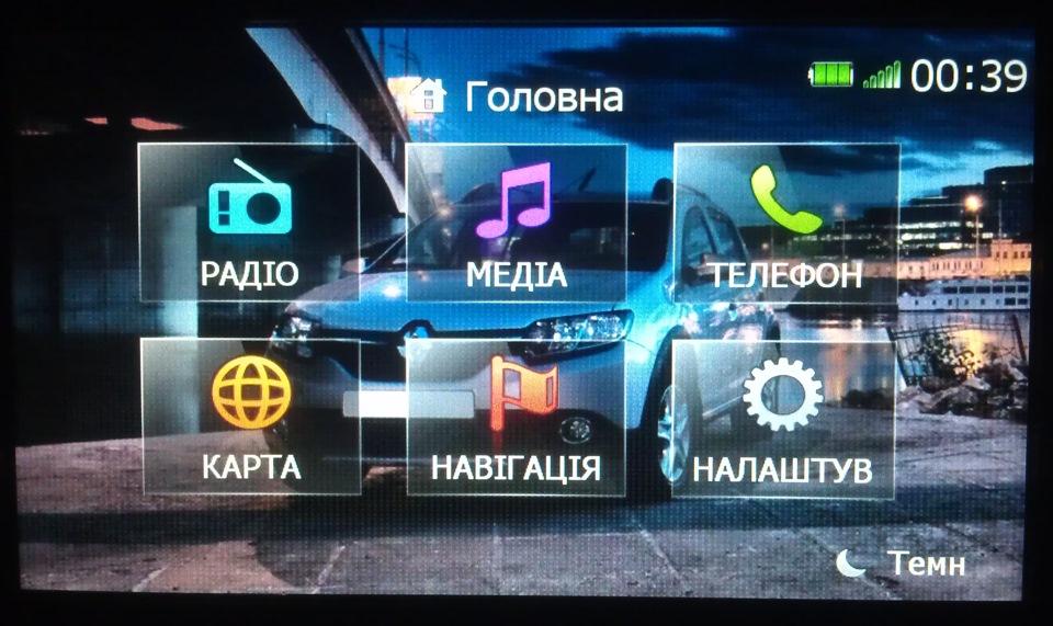menavrus download