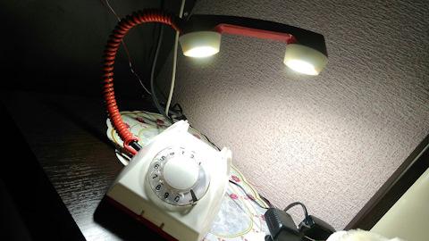 Картинка телефона стационарного