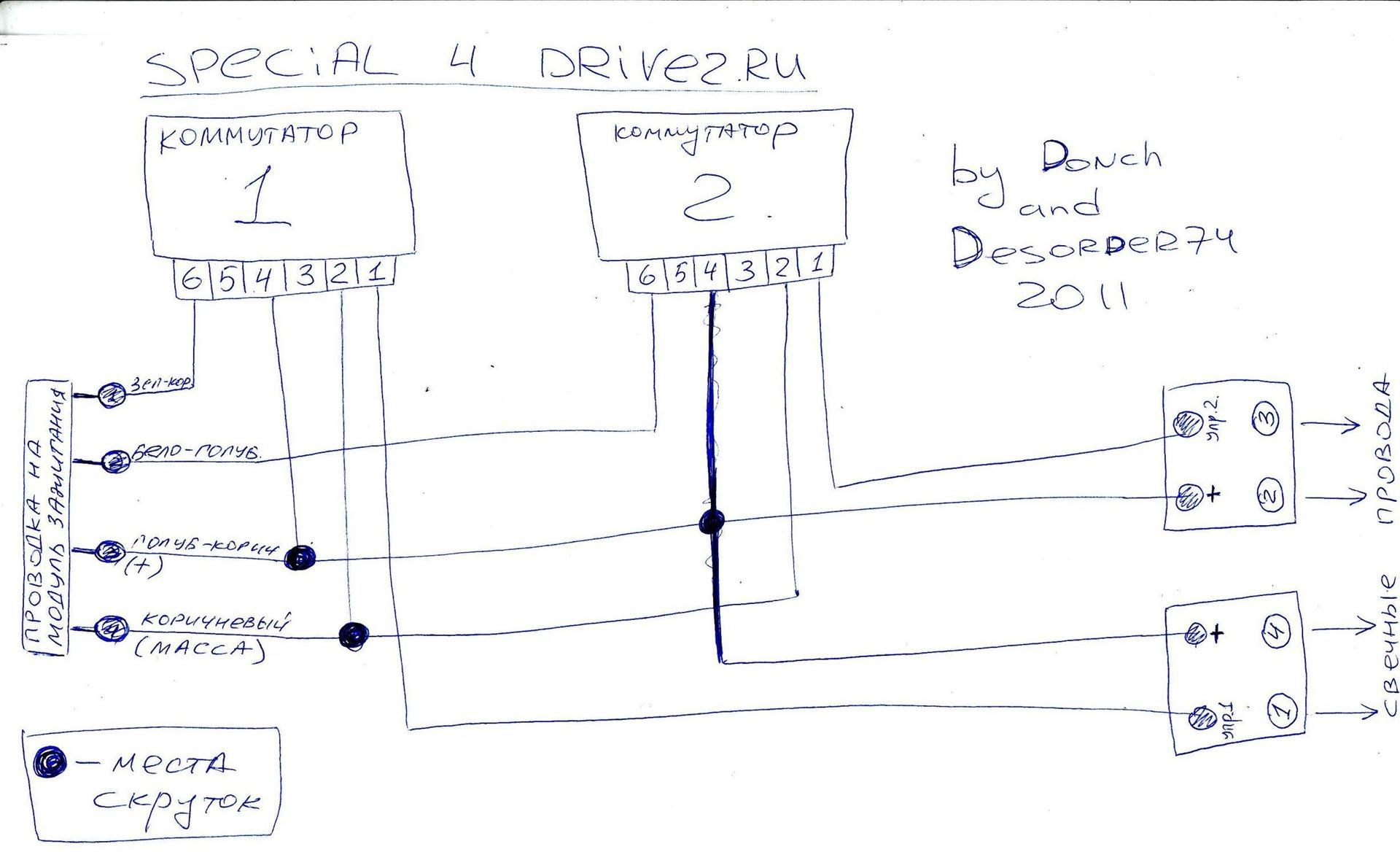 Схема подключения модуля зажигания ваз 2110