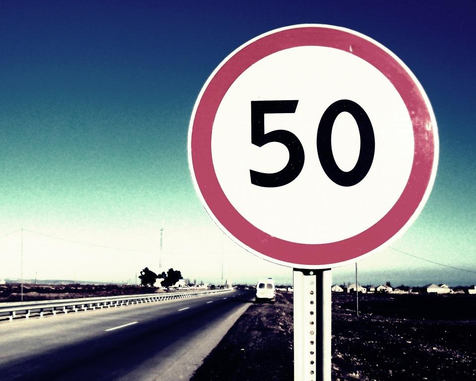 штраф за превышение скорости на 20 км ч - фото 6