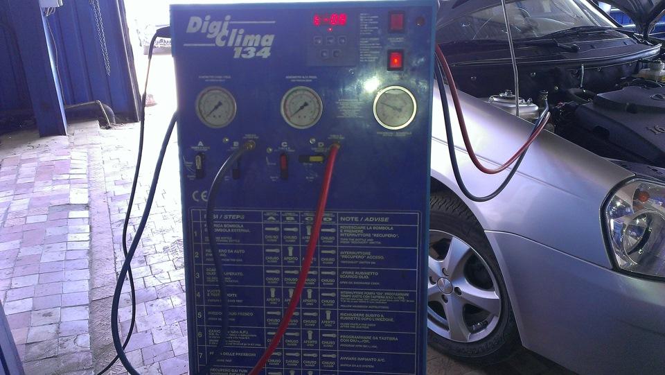Как проверить герметичность кондиционера в машине своими руками приора 61