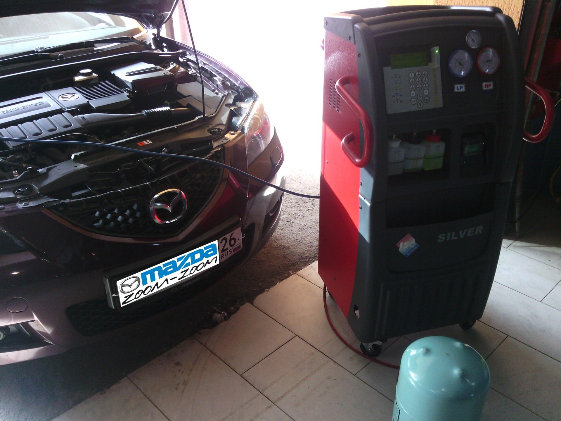 объём фреона в кондиционере автомобиля mazda 3
