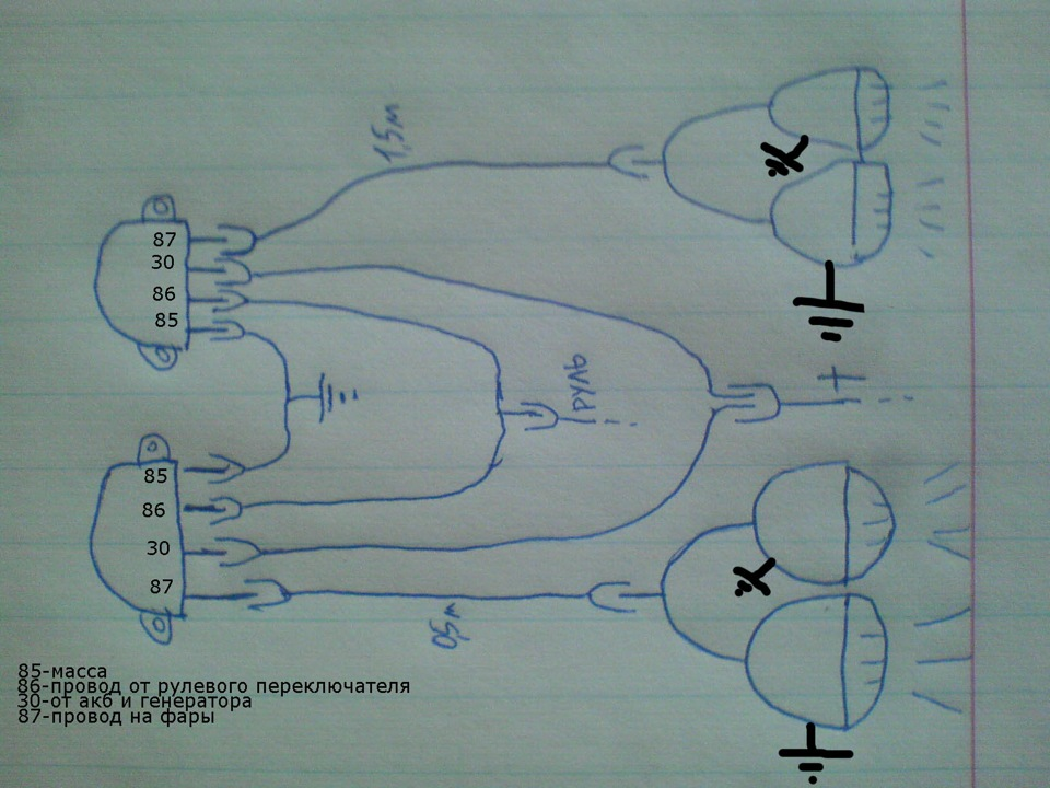 Ваз 2106 схема подключения реле света