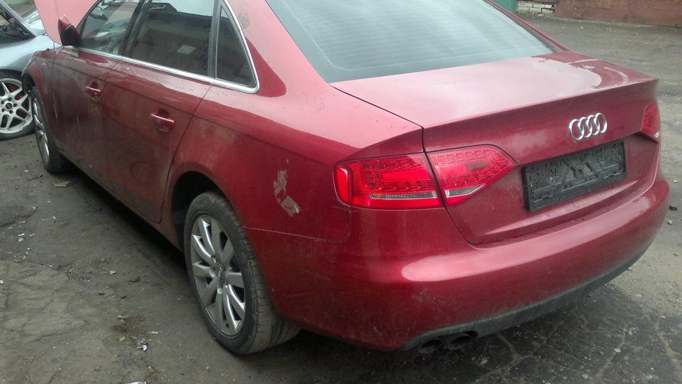 Прошу помочь растолковать эти ошибки бортжурнал Audi